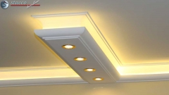 LED-Spots